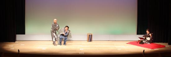 平成21年度第2回公開講座「落語・音曲・芝居 創作和風味遊辞歌瑠―「らくだ」に見る芸能の交流」より
