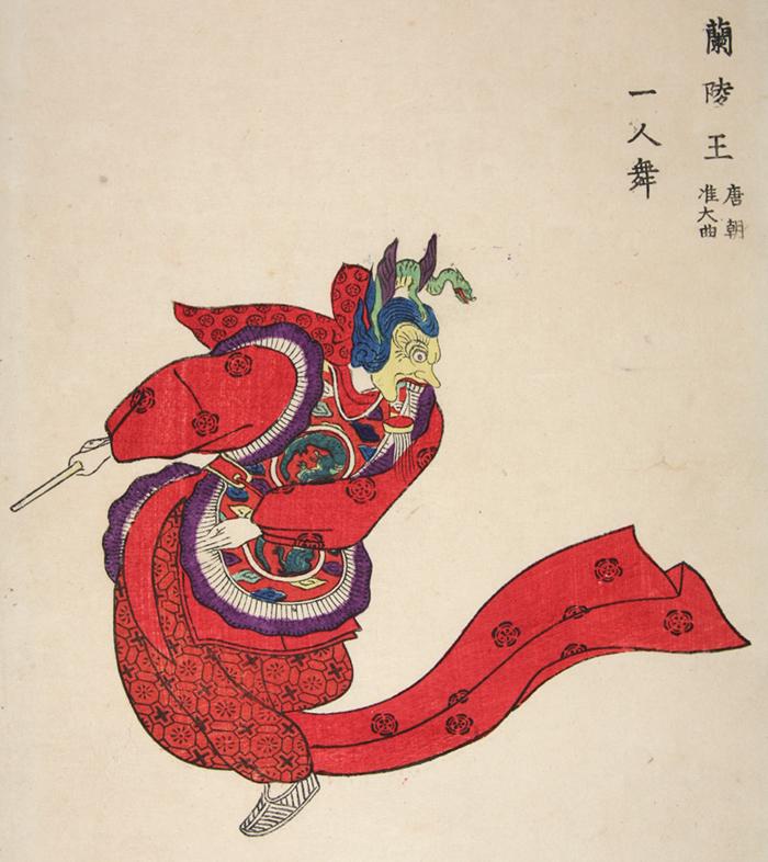 舞楽「蘭陵王(陵王)」の図